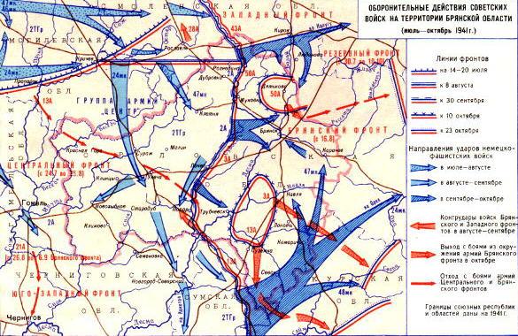Карты боевых действий на