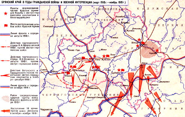 Карта основных боевых действий